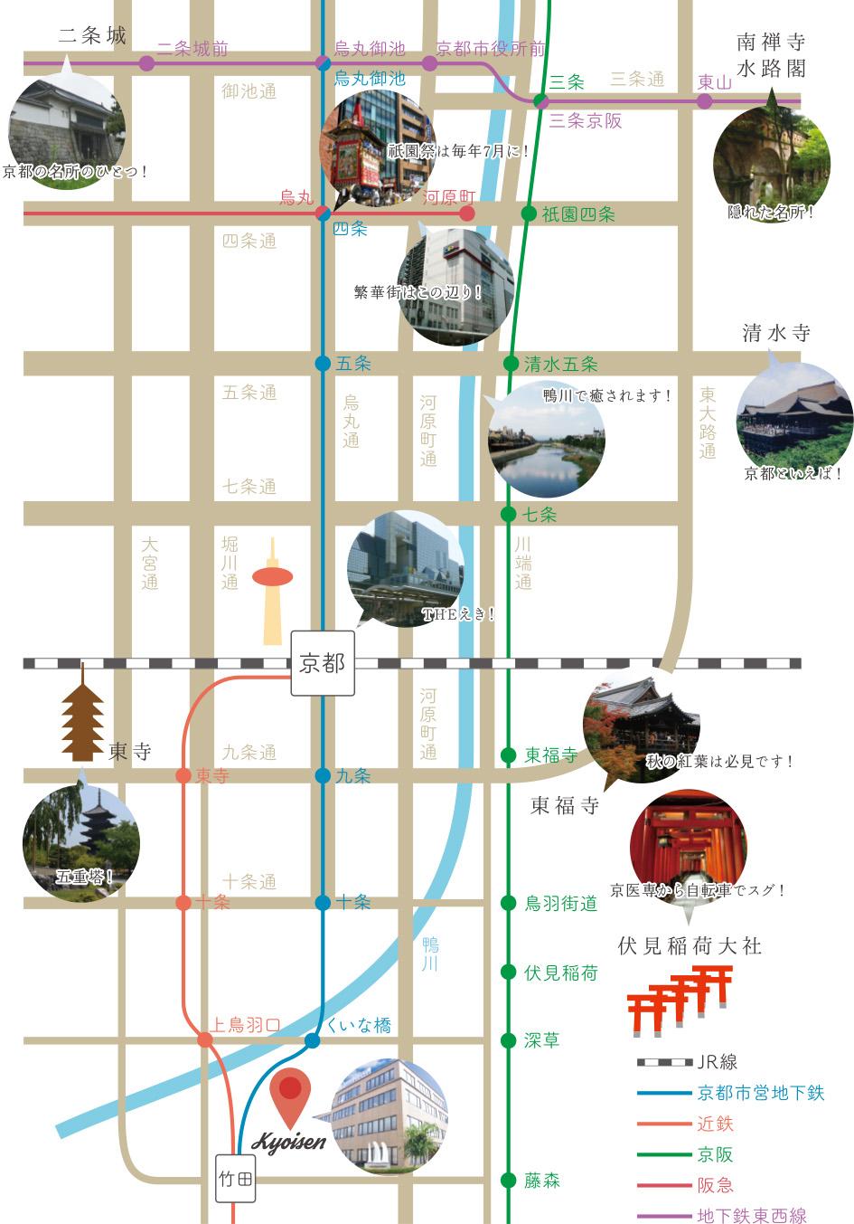 京都駅周辺、四条などの繁華街や有名観光地へのアクセスマップ