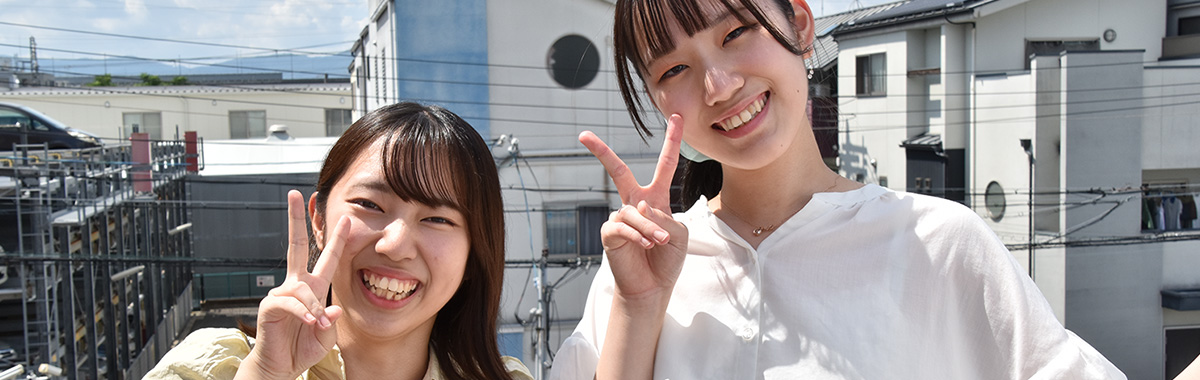 学科ナビ:京医専の各学科を徹底比較!なりたい自分がもっと具体的にイメージできる!