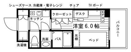 管理人 24h管理 UniLifenet 家具家電 家賃3.95万~5.6万円