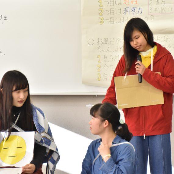 小学生に伝える福祉の授業